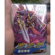 機甲英雄2、活動卡:鐵血梟雄EX-039 (A屬性)