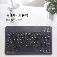 無線藍芽鍵盤 2020新款藍芽鍵盤ipad蘋果pro11華為m6平板12.9超薄mini無線鍵盤m5鍵盤air通用安卓2019小米平板4靜音迷你『TZ1928』