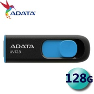 【ADATA 威剛】128GB DashDrive UV128 USB3.1 隨身碟(平輸)