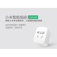 [15天不滿意包退 ]原廠官方正品 小米智能插座 ZigBee版 需搭配網關使用 米家 插座 智慧插頭 智能插頭