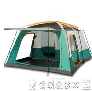 戶外帳篷二室兩房一廳自動帳篷野營多人露營大帳篷LX 歡慶十十樂