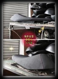 (含原廠全新座墊)YAMAHA Force機車座墊削薄