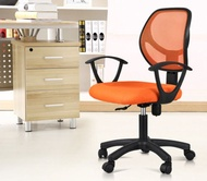 Ergonomic Adjustable Swivel Executive Computer DeskTask Mesh Office Chair Orange