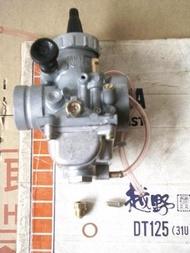 山葉越野DT-125 化油器*三角油針總成.(日本製)   化油器總成也有喔/2900.