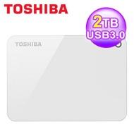 【Toshiba 東芝】Canvio Advance 先進碟 V9 2TB USB3.0 2.5吋 外接硬碟(白)【三井3C】