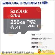 客定 免運 SanDisk Ultra TF 256G 256GB microSDXC UHS-I C10 記憶卡 A1 新款 SDSDQUNI-256G 附轉卡 95M 公司貨 手機 平板