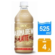 【UCC】AROMA BREW艾洛瑪拿鐵525ml*4入(日本人氣即飲黑咖啡)