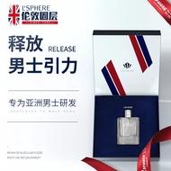 英國LSphere倫敦圈層男士香水持久淡香清新自然男生古龍香水