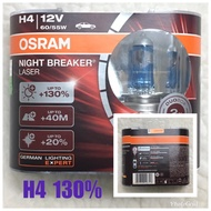 歐司朗 OSRAM 夜光星鑽 第四代 雷射星鑽  H4 H7 NIGHT BREAKER LASER 增亮130%
