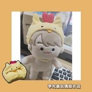 ❤恩*甜*商店❤無屬性棉花娃娃小黃雞帽20cm娃帽娃娃玩偶配件娃衣手工帽20cm娃