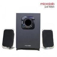 ลำโพง Microlab M-113BT