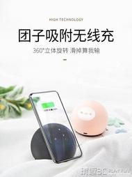 無線充電器蘋果X專用iPhoneXsMax車載快充8plus小米iPhoneXr立式無限萬能通用安卓 玩趣3C 全館八八折