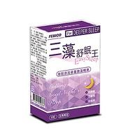 【遠東生技】三藻舒眠王 芝麻素+色胺酸+穀維素+多重微藻精華 (30粒/盒)