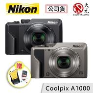 【贈好禮】Nikon 尼康 Coolpix A1000 光學變焦 數位相機 類單眼 公司貨 贈 光學擦拭布