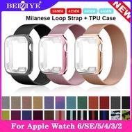 สายสแตนเลส Milanese ห่วงวง + กรณี TPU สำหรับ for Apple Watch 6 5 4 SE Band 40 มม. 44มม. สำหรับ i Watch 3 2 1 38 มม. 42 มม. สายรัดข้อมือ for apple watch series 6 SE 5 4 3 2 1 Watch Strap