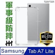 【HH】軍事防摔平板殼系列 Samsung Galaxy Tab A7 Lite (8.7吋)(T220/T225)