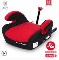 太空甲兒童汽車安全座椅增高墊3-12歲寶寶車載便攜式坐墊ISOFIX