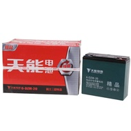 TIANNING ELECTRIC BICYCLE BATTERY 6-DZF-20 1PIECE 12VOLTS 2OAH