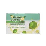 (現貨) 低醣廚坊 檸檬粉 (30g/盒)