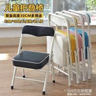 小凳子摺疊凳靠背椅家用兒童凳矮凳小椅子摺疊椅子便攜成人小板凳