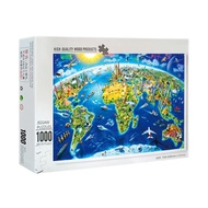 1000 Pcs/Pack World Landmarks Map Puzzle Wood Jigsaw Assemble Puzzles for Adult