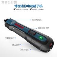 【現貨】✠☈原裝博世電動螺絲刀 電動起子機 鋰電螺絲批博士工具Bosch GO 2代