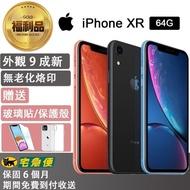 【Apple 蘋果】福利品 iPhone XR 64G 6.1寸 9成新(贈送玻璃保護貼透明殼)