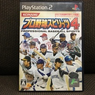 PS2 野球魂 4 野球魂4 Professional Baseball Spirits 4 日版 430 T647