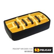 .. 美國 PELICAN 1535 AIR DS 隔板組 適用1535AIR 氣密箱 公司貨