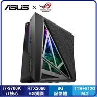 華碩 ASUS ROG Huracan G21CX-0021C97KGXT 9代i7六核獨顯電競主機 i7-9700K/16G/1T+512G/RTX 2070 8G/WIFI/Win10