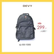 PPD กระเป๋าเป้ DEVY   รุ่น 033-1035 กระเป๋าสะพายหลัง   เป้สะพายหลัง