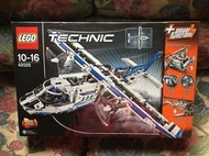 樂高~LEGO~42025~全新未拆
