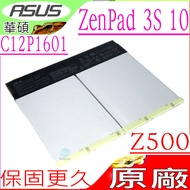 ASUS C12P1601 平板電池(原廠)-華碩 ZenPad 3S 10,Z500, Z500M, Z500C,B200-02110000