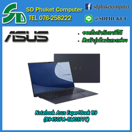 Asus โน้ตบุ๊ค Notebook EXPERTBOOK B9450FA-BM0377T