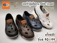 VIDVIEW รองเท้าคัชชู Adda 5TD68, 5TD16 รองเท้าสวมรัดส้น เนื้อไฟล่อน เบามาก นิ่ม ใส่สบาย ไซส์ 7-10