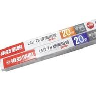 東亞/高亮度 T8 LED 燈管 4尺 20W 全電壓 白光 黃光 自然光 玻璃管// 永光照明TO-LTU008-20AA%