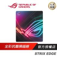ROG STRIX EDGE 電競滑鼠墊 ASUS 華碩