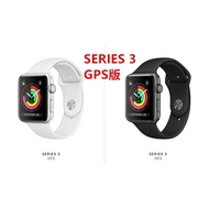 特賣Apple Watch Series 3 Sport 38mm/42mm gps版 GPS版+蜂窩版 福利品99新