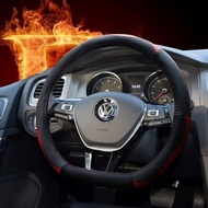 D型方向盤套 VW GTI GOLF 7 7.5 POLO TIGUAN TOURAN 沂軒精品 A0203