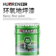 Cement floor two-component wear-resistant indoor parking lot factory Workshop floor paint epoxy resin floor paint application