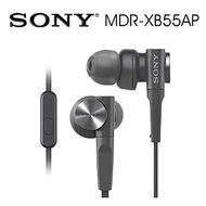 【SONY 索尼】MDR-XB55AP 重低音入耳式 支援智慧型手機(5色)
