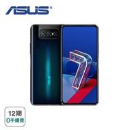 【ASUS】ZenFone 7 ZS670KS (8G/128G)