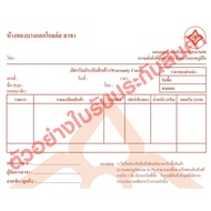 【ลดราคาพิเศษ】 New2021 BangkokGolds สร้อยคอ คละลาย น้ำหนัก 2 สลึง ทองคำแท้ 96.5- เลือกลายได้ค่ะ xทองเยาวราช