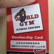 World gym台南focus店會籍轉讓
