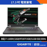 GIGABYTE 技嘉 17G XD-73TW345GH 17吋電競筆電 10代i7/32G/RTX3070/8G 鐵灰