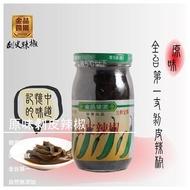 【金品醬園】原味剝皮辣椒 六瓶裝