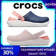 CROCS รองเท้าแตะแบบสวม LiteRide Clog แท้ หิ้วนอก ถูกกว่าshop