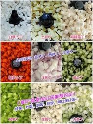 切片機 全自動蔬菜切丁機商用蘿卜粒切丁機胡蘿卜土豆切粒機洋蔥顆粒電動ATF