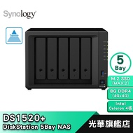 【Synology 群暉】 DS1520+ 雲端 儲存裝置 DiskStation 5bay NAS