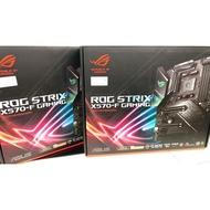 Ryzen R5 3600 六核 搭 華碩 ROG STRIX X570-F 另有  R9 3900X
